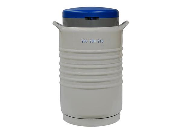 Cryogenic-liquid-nitrogen-portable-container-Aluminum-alloy-series-YDS-25H-216
