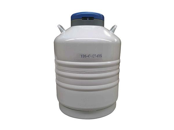Cryogenic-liquid-nitrogen-portable-container-Aluminum-alloy-series-YDS-47-127-6YS
