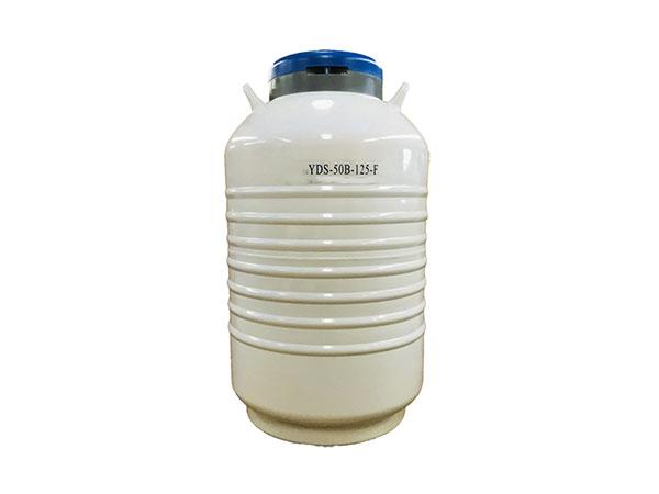 Cryogenic-liquid-nitrogen-portable-container-Aluminum-alloy-series-YDS-50B-125-F