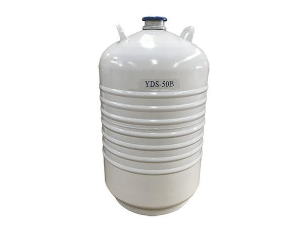 Cryogenic-liquid-nitrogen-portable-container-Aluminum-alloy-series-YDS-50B